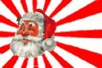 Santa Gif Bigsanta